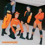 MAMAMOO、日本アルバムの為の新曲「Shampoo」配信スタート
