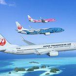 日本トランスオーシャン航空、ホーチミンチャーター中止 2月に2往復計画
