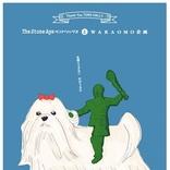 大阪・トリイホールで最後の演劇公演 劇団The Stone AgeヘンドリックスとWARAOMO企画が合同公演を実施