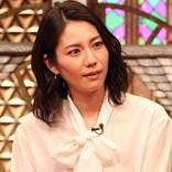 松下奈緒、長瀬智也に人生初の男性の袖引っ張り TOKIO大興奮