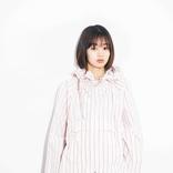 藤原さくら、2曲同時ドラマ主題歌リリース作品より「Ami(Documentary)」映像を公開!