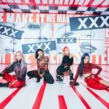 MAMAMOO、日本アルバムの為に制作された新曲「Shampoo」の配信がスタート!