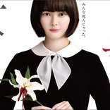 玉城ティナ「関西コレクション2020S/S」出演決定