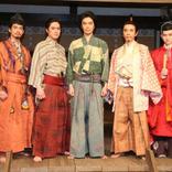 間宮祥太朗 キャスト発表に「心が晴れ晴れ」 光秀のいとこ役「精いっぱいついていけたら」