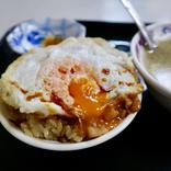 台湾風おこわ・油飯に半熟目玉焼きをとろ~り!台北の「朱記大橋頭油飯」を実食ルポ【台湾】