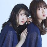 Gothic×Luckの新曲「桜てのひら」ジャケット&最新ビジュアル解禁