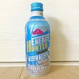 【朗報】イオンの最強エナジードリンク『エナジーハンター』にシュガーフリー版が出るも安定の超成分! カフェインはレッドブルの倍以上