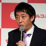 さらば青春の光・森田、『R−1』決勝進出予想に衝撃走る 「奇跡…」