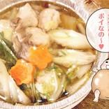うまい! はやい! 簡単!「後片付け不要」の具材ぶっこみ鍋レシピ #123