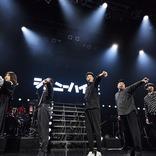 異色の豪華メンバーバンド「ジェニーハイ」、初のワンマンツアーファイナル!