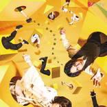 生駒里奈、池田純矢、玉城裕規ら出演のエン*ゲキ#05『-4D-imetor』キービジュアル解禁!