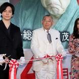 生田斗真、笑福亭鶴瓶の芝居に感服「吉田茂が乗り移ったかと錯覚した」