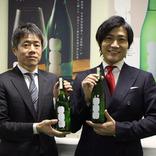 【日本酒★新発見】台湾・香港からの訪日観光客向けメディア企業が台湾人向けに日本酒を新発売!