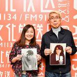 中山美穂、デビュー35周年振り返り、ダウンタウン浜田から教えてもらったこと明かす