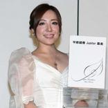 平原綾香 恒例のチャリティーコンサート開催「子供たちの笑顔のため死ぬまで続けたい」