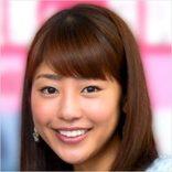 「可愛すぎるッ」岡副麻希の酔態に「プライベートを想像」ファンが続々悶絶!