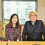 中山美穂「ダウンタウン浜田さんがお笑いのツボを教えてくれた」 デビュー35年を振り返る