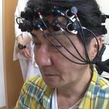 清水宏次朗「今はもう体が動かない」 闘病生活に7カ月密着