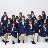 ラストアイドル、8thシングル選抜メンバー18名が決定