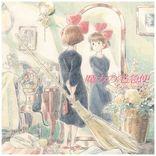スタジオジブリ作品『魔女の宅急便』『紅の豚』の限定アナログ盤レコードが3月11日(水)リリース