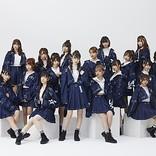 ラストアイドル、新SG選抜メンバー決定&歌唱審査映像を期間限定公開