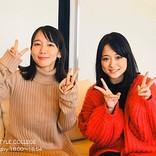 大原櫻子×吉岡里帆、J-WAVE『UR LIFESTYLE COLLEGE』で対談