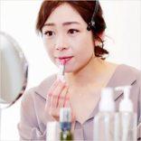 「女性は化粧をしなくてはいけない」という社内ルールの賛否