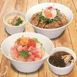 くら寿司が平日限定で「感動のくらランチ」 海鮮丼や特上にぎりを食べに行こう