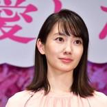 波瑠、遊川和彦監督からのオファーを辞退するも「熱意に負けました」