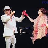 野宮真貴、横山剣をゲストに迎える還暦ライブが生中継決定 「ピチカート・ファイヴを歌う」追加公演も本日一般発売