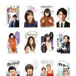 横浜流星&清野菜名『シロクロ』LINEスタンプ発売決定、番組に登場したあの名言も登場