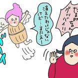 【マンガ】無精ママ、あご肉を手っ取り早く撲滅するシェーディングを学ぶ!の巻【後編】