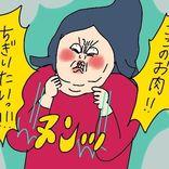 【マンガ】無精ママ、あご肉を手っ取り早く撲滅するシェーディングを学ぶ!の巻【前編】
