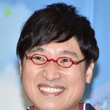 """山里亮太 日向坂46の冠番組""""ひなあい""""を推測「作ってる人間にリトルトゥースがいる」"""