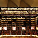 数々の稀覯本を収蔵した「日本一美しい本棚」
