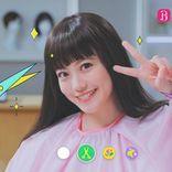 今田美桜、明るい髪色のショートボブにイメチェン「自分でもびっくり」
