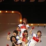 エビ中、夏の「ファミえん」「MUSiCフェス」の開催を発表 8年ぶり開催のリバイバル公演にて