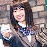 「国民的美少女」石井薫子のピッチングが最高にキュートだった