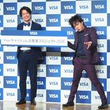 Visa、非接触決済の国内普及に意欲 - Apple Payにはいつ対応する?