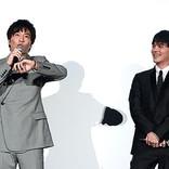 田中圭らキャストの熱い思いをもう一度! 『劇場版おっさんずラブ』イベント映像集の一部公開