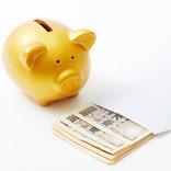 2020年最新版! みんなの平均貯蓄額 - 毎月どのくらい貯めてる?