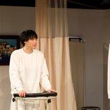柳浩太郎、待望の舞台復帰――『夜明け~spirit~』開幕レポート