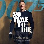 映画『007/ノー・タイム・トゥ・ダイ』サントラ国内盤、4/1発売決定