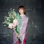 蒼山幸子、『ワカコ酒』OP曲「スロウナイト」4月配信&バンド編成ツアーも
