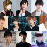 野島伸司が舞台初プロデュース、安井謙太郎 木津つばさら旬の若手俳優が出演