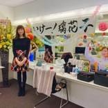 池江璃花子、病と闘う人たちに「あなたも元気になれるよと伝えたい」