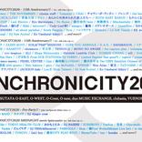 『SYNCHRONICITY2020』SOIL、フレンズ、TRI4TH、ニガミ17才、TENDOUJIら 第6弾ラインナップを発表