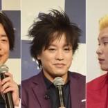 """カズレーザーが""""先輩""""ぺこぱと3ショット 「サンミュージックのスターの共演」ファン歓喜"""