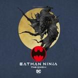 バットマンシリーズ初! 『ニンジャバットマン』衝撃の舞台化決定