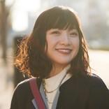 有安杏果、『山里亮太の不毛な議論』出演決定 - 新曲を初オンエア